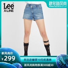 LeeX-LINE Women's New Type of Light-colored High-waist Fashion Leisure Jeans Shorts L370453HH25L in Spring and Summer of 2019