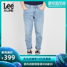 LeeX-LINE Light Light, Thin and Loose Nine-cent Jeans Fashion Male 2019 New LMZ7553HN24S