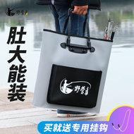野营者鱼护包鱼护钓鱼手提袋加厚防水折叠渔具鱼护袋渔护包鱼护桶
