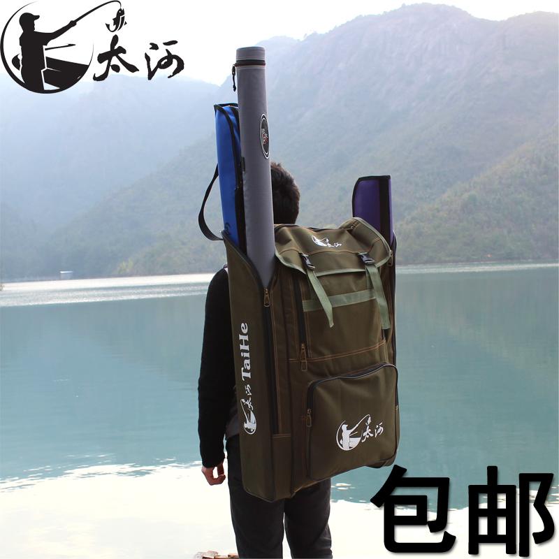 сумки для рыбалки купить в китае