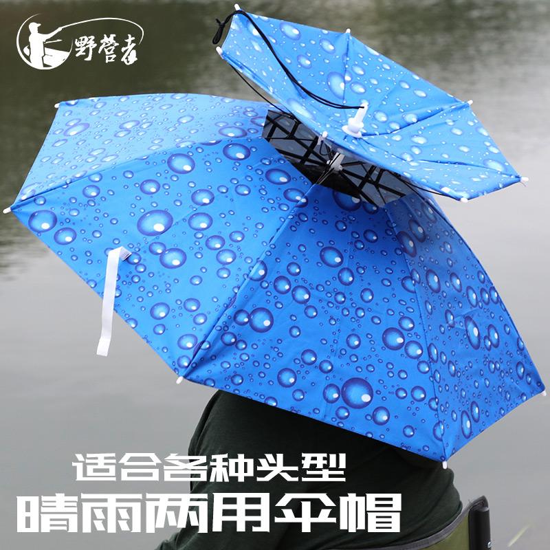 Кемпинг человек двойной слой ветер рыбалка зонт крышка складные ношение зонт солнцезащитный крем ветролом зонт крышка рыбалка зонт затенение