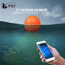 Camper Atom WiFi Mobile Wireless fish detector sonar Intelligent visual Fish Detector HD fishing looking fish device