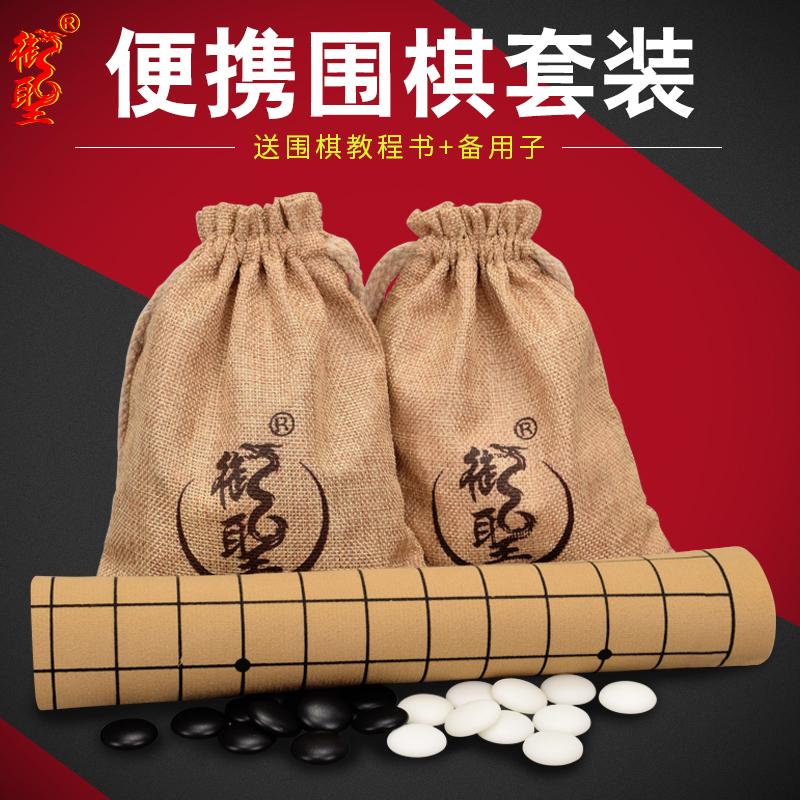 Китайские шашки Артикул 550883596444