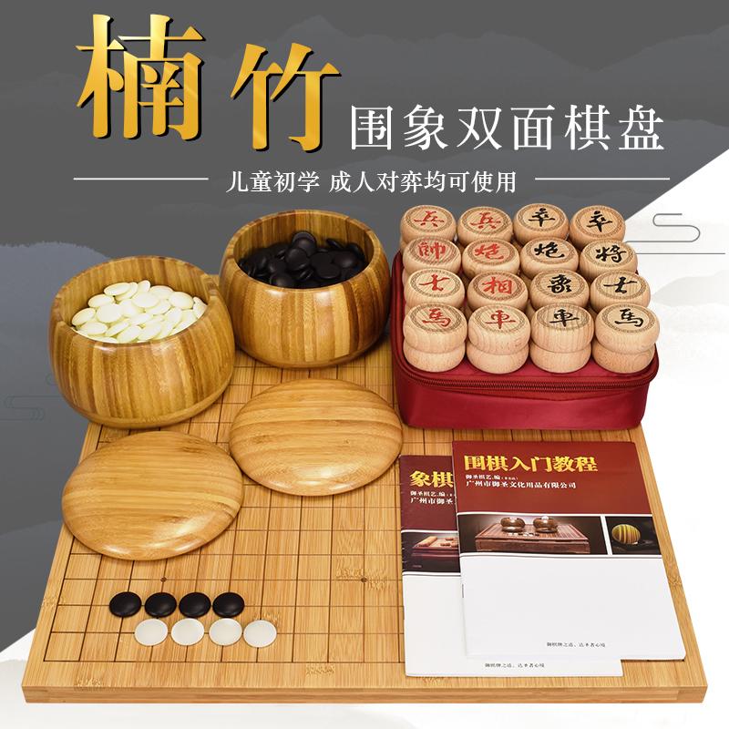 Китайские шашки Артикул 41329329365