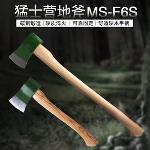 猛士斧头刀多功能户外特种兵武器开山野战防身手斧子家用劈柴砍树