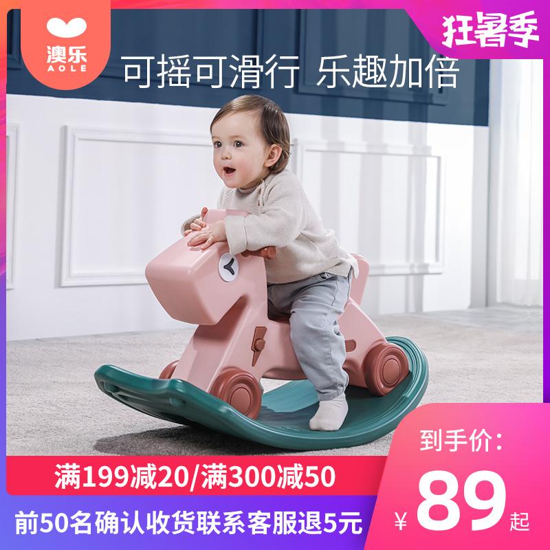Лошадки-качалки для детей Артикул 559168490684