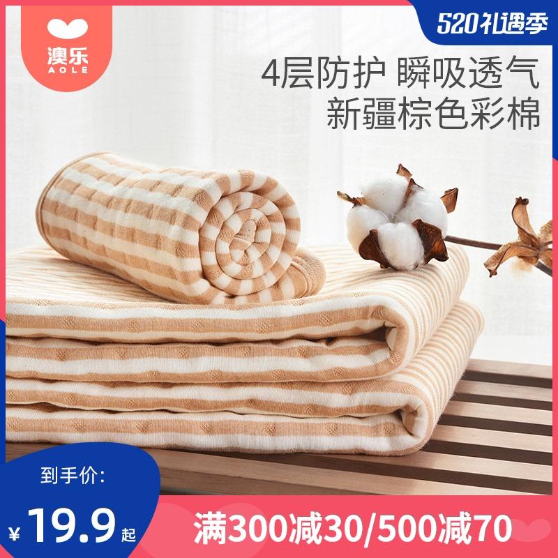 澳乐婴儿隔尿垫防水透气月经姨妈垫可洗新生儿宝宝尿垫用品纯棉 Изображение 1
