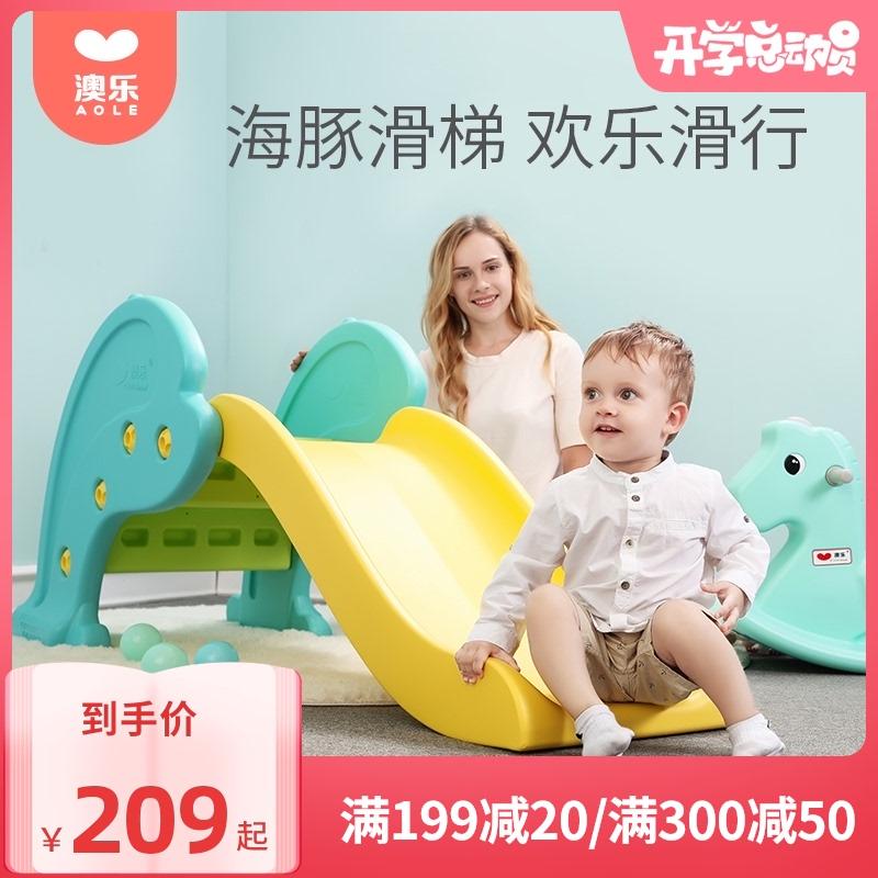 Детские игровые комплексы Артикул 575498576343