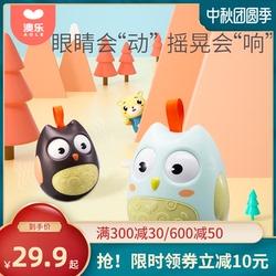 澳乐不倒翁玩具0-3-6-12个月婴儿童早教0-1岁男女孩宝宝益智玩具