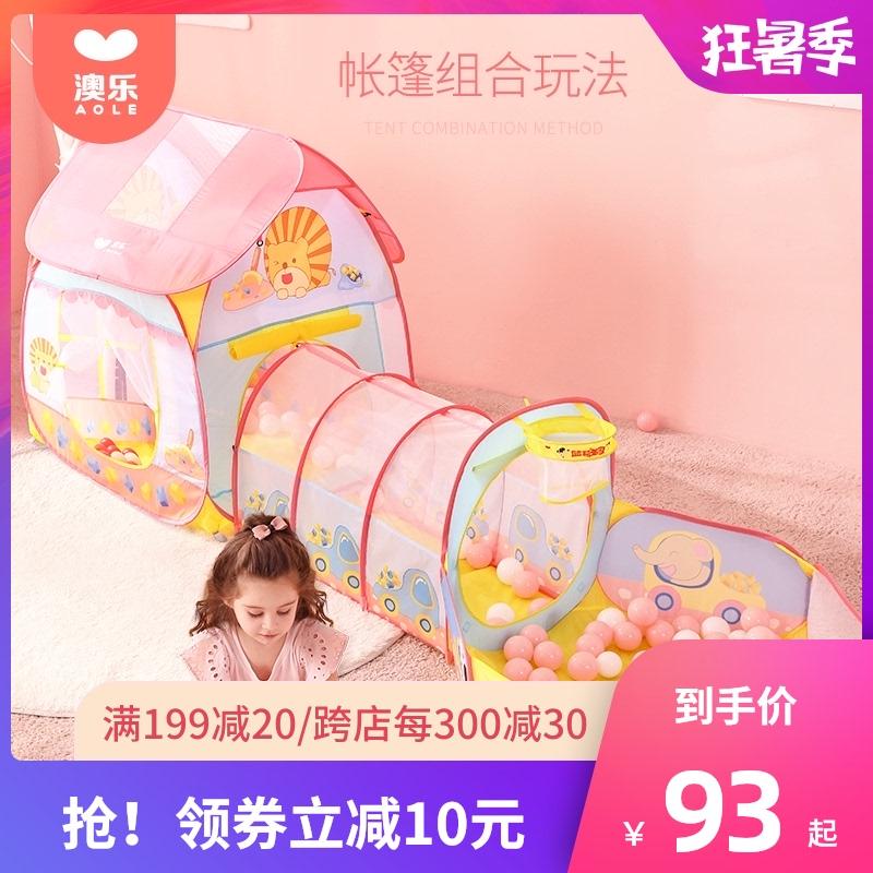 Детские домики и палатки Артикул 19483721850