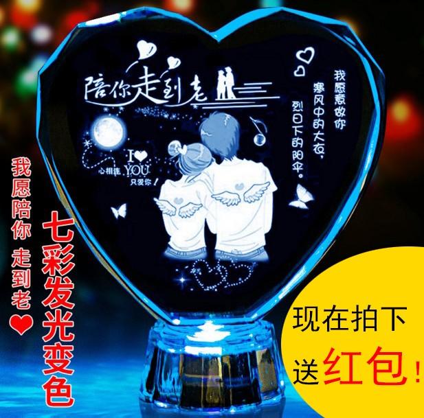 成人浪漫创意实用礼物老婆媳妇惊喜热销8件限时抢购