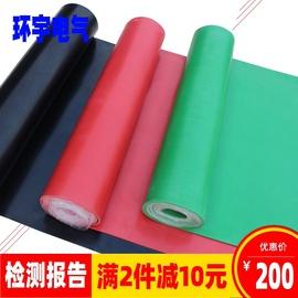 绝缘橡胶板绿色绝缘胶垫红色地胶绝缘胶皮高低压配电室绝缘地毯图片