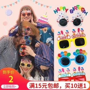 小红书同款生日派对眼镜搞怪儿童Party成人创意卡通网红自拍道具