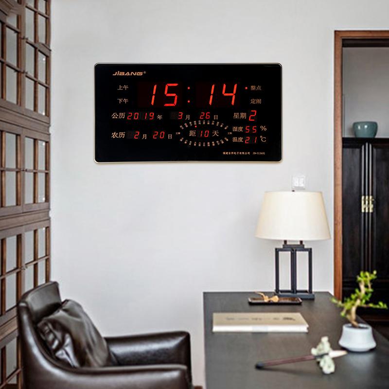 吉邦大屏LED數碼萬年歷客廳電子鬧鐘靜音家用日歷掛鐘時鐘表夜光