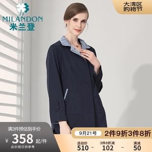 米兰登中老年女装妈妈装2021新款秋装中长款外套风衣宽松WK3F0001
