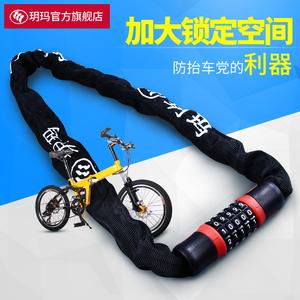 玥玛自行车链条锁密码锁山地车锁单车防盗锁骑行装备公路车链条锁