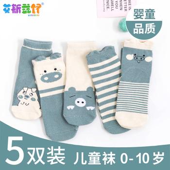纯棉男童中大童新生儿儿童袜子