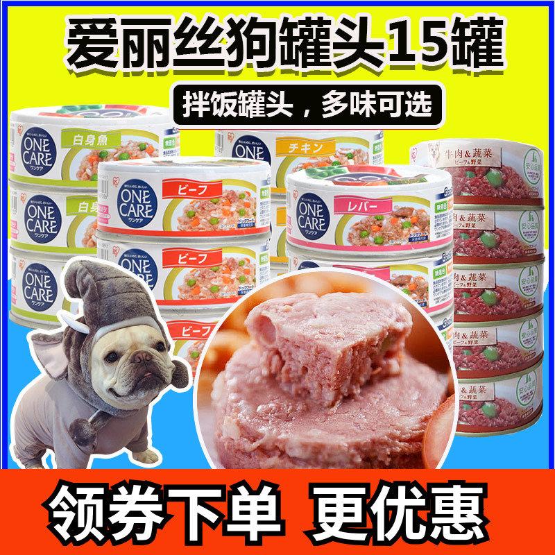 日本iris爱丽思狗罐头爱丽丝拌饭狗狗湿粮泰迪比熊哈士奇宠物零食