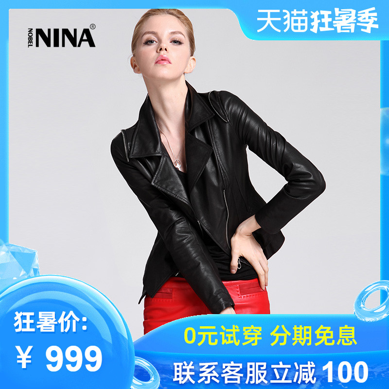 Nina Haining Leather Women's short 2020 spring and autumn bodybuilding locomotive waist high waist black leather jacket