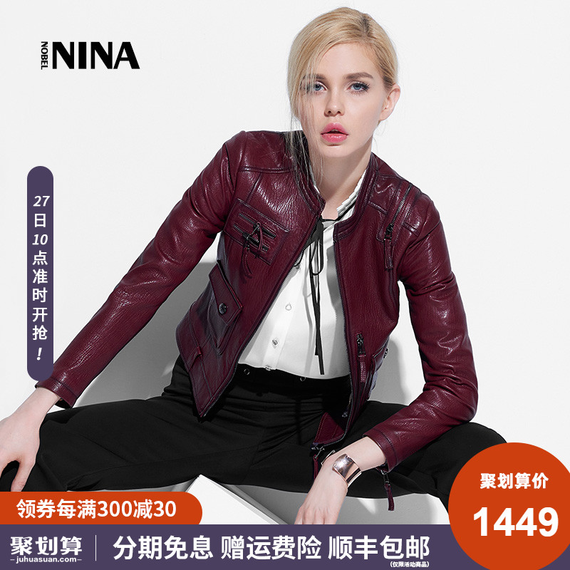 Turkey imports 19 new spring short-style women's leather jackets for spring and autumn self-cultivation sheepskin locomotives with skinny jackets