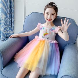 女童连衣裙夏装2021新款洋气小女孩彩虹儿童装裙子公主裙纱裙夏季