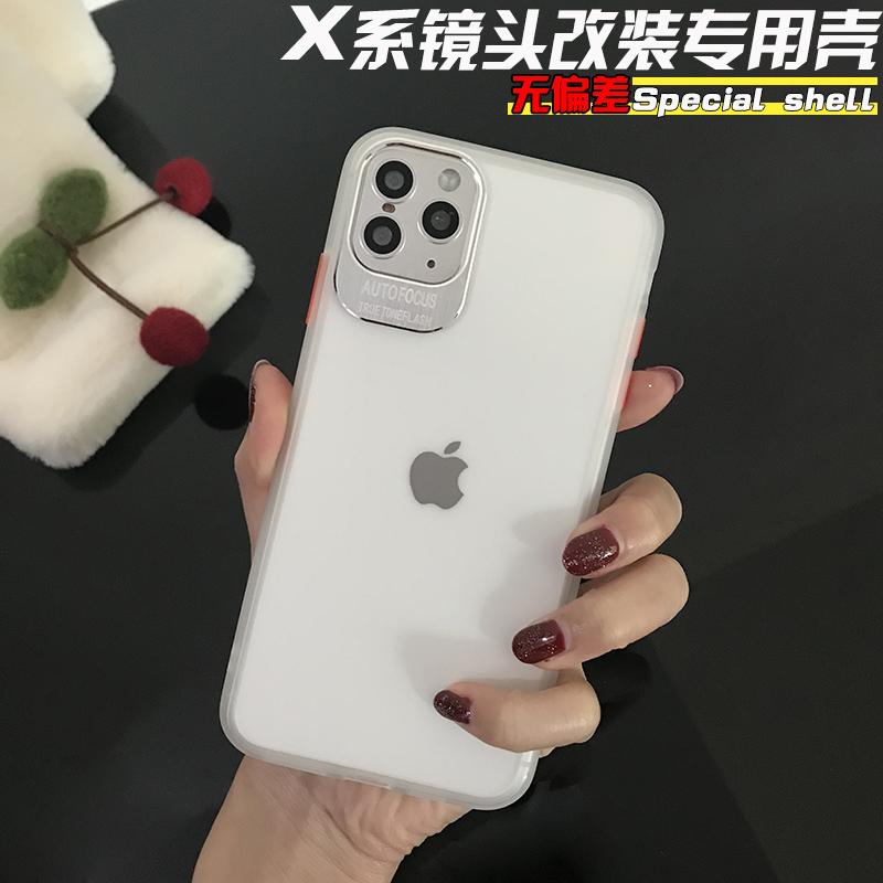 按键无偏差 苹果X秒变11pro专适用手机壳XsMax护镜头XR改11定制