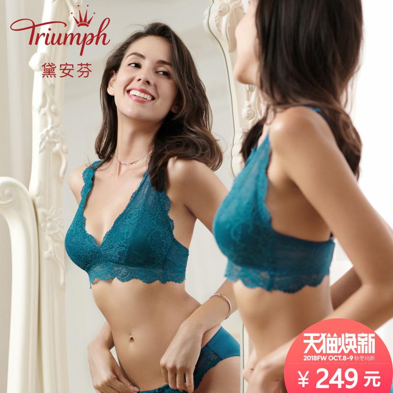 Triumph/黛安芬性感蕾丝内衣女薄款无钢圈舒适聚拢型文胸11-1602