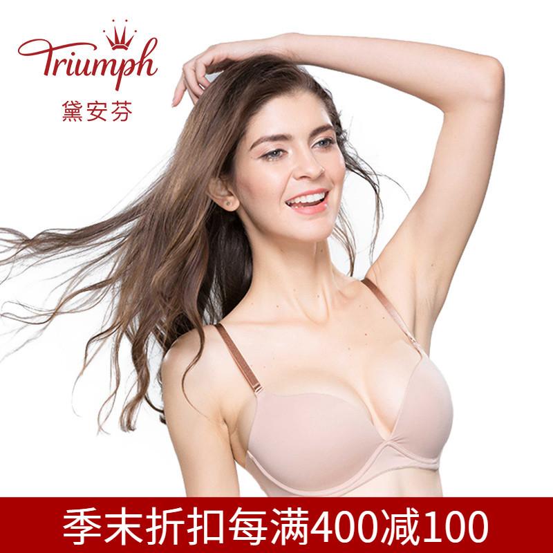Triumph/黛安芬内衣女可拆卸肩带无痕内衣舒适无钢圈文胸11-1420