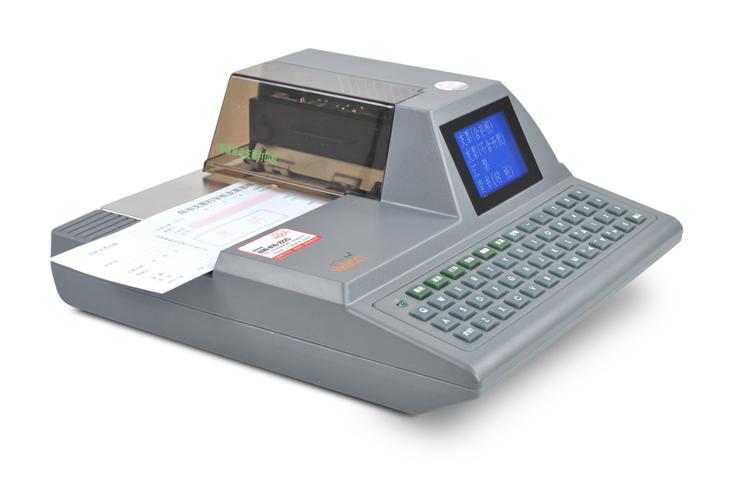 Оригинал [惠朗2010C支票打印机,支票机] автоматическая [银行打] слово [机,假一罚十]