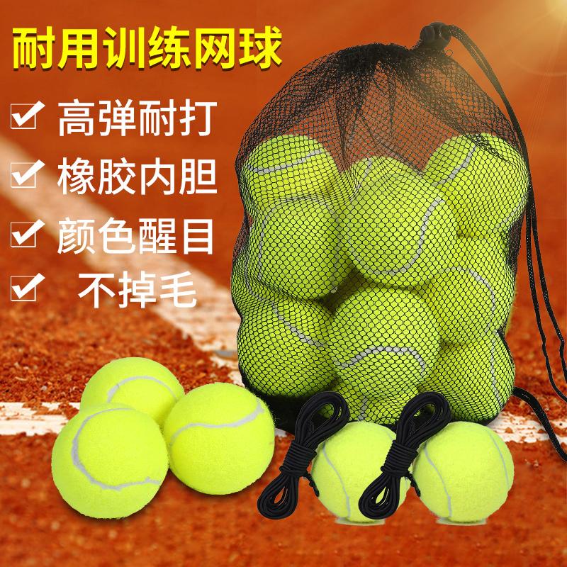 Товары для тенниса Артикул 615306267742