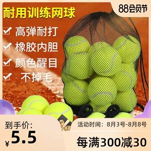 网球初学者高弹性耐打训练单人带线网球弹力绳回弹比赛按摩宠物球品牌