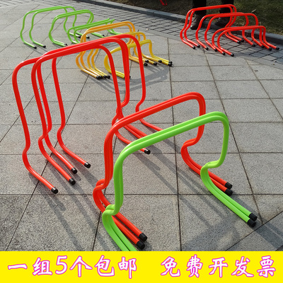Football small hurdle frame for kindergarten children plastic training hurdle obstacle jumping frame agility bar small hurdle frame