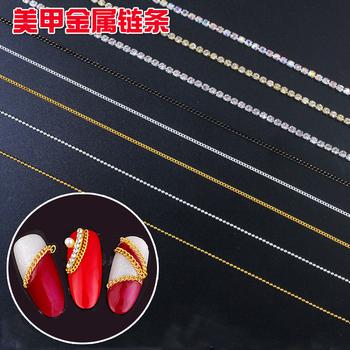 日式美甲饰品朋克风金属指甲装饰品