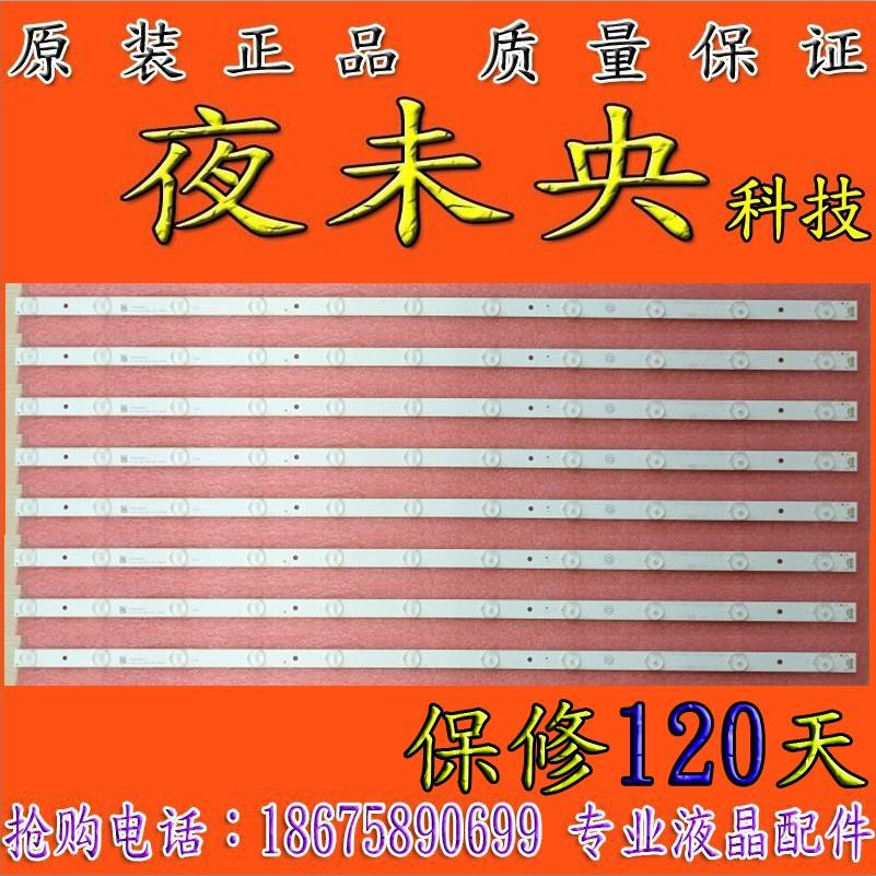 原装HL-3F750A28-1101S-03 A2  E334789 94V-0 754KB28H001灯条