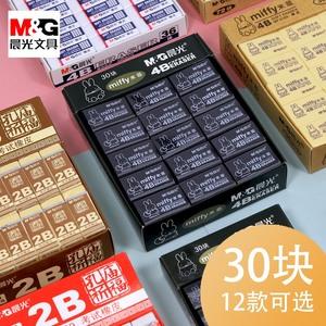 M&G 晨光 2B橡皮 10块 2.8元yabo体育下载(需用券)