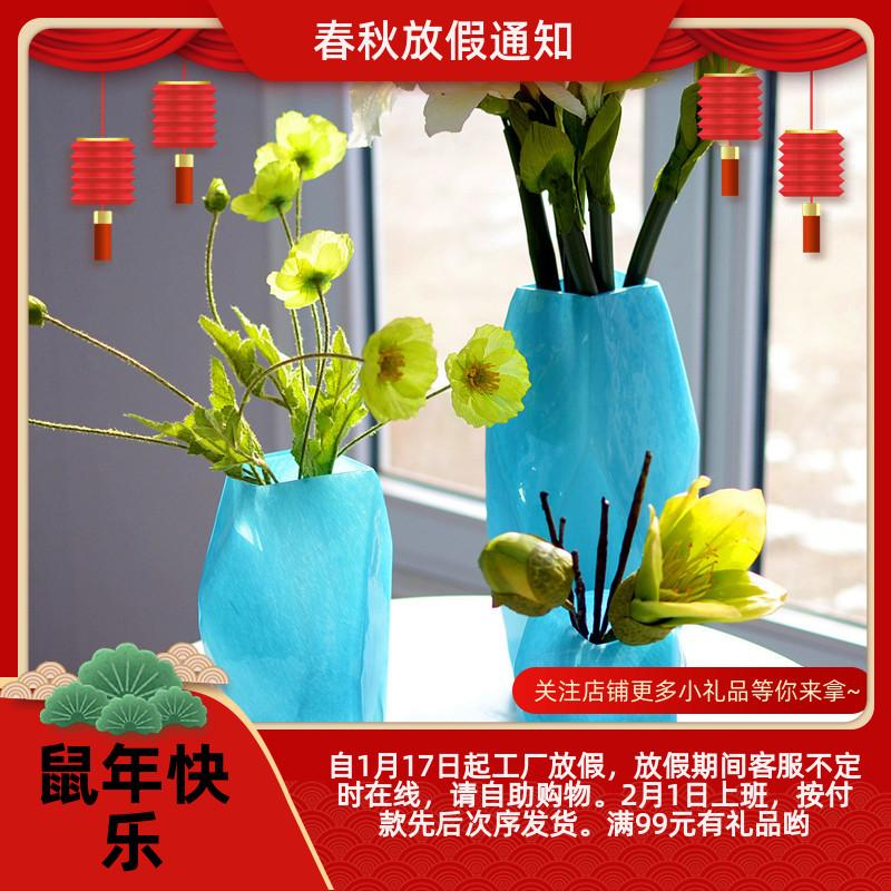简约现代创意天蓝色异形玻璃装饰花瓶富贵竹家居饰品酒店设计摆件