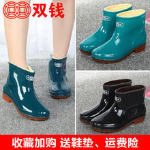 Winter fashion rainshoes women's velvet rainboots in the tube of water shoes cattle tendon sole warm slip-proof slippery slippers Short tube water boots rubber shoes