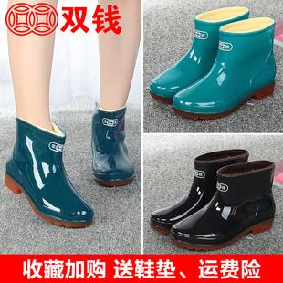 短筒水靴胶鞋 牛筋底保暖防滑套鞋 女外穿雨靴中筒水鞋 春秋时尚 雨鞋