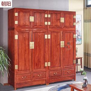 红木家具衣柜刺猬紫檀顶箱柜花梨木全实木衣橱素面卧室新中式四门