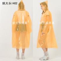 雨衣外套戶外徒步登山旅游大人一次姓雨披男女加厚便攜式雨褲通用