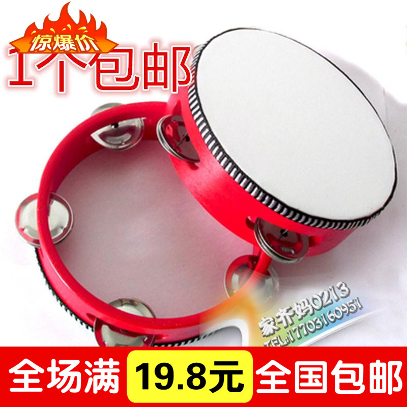 Orff percussion instrument tambourine wooden hand beat drum children dance tambourine kindergarten teaching aids