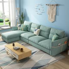 科技布沙发小户型北欧乳胶三四人位直排简约可拆洗设计布艺松木