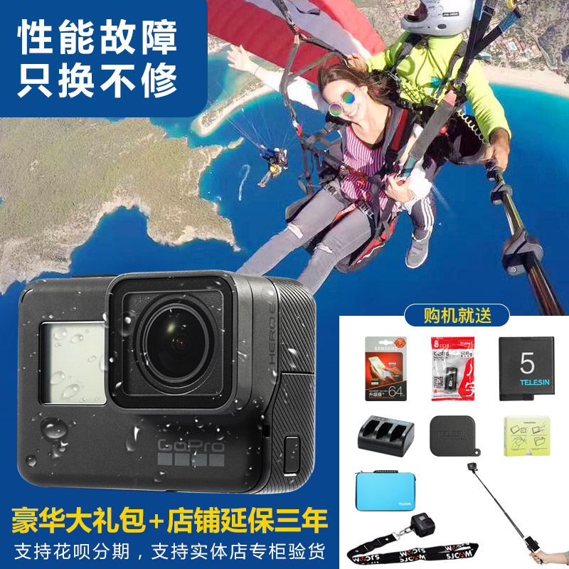 gopro hero 6 black高清防水4k黑狗