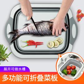 折叠多功能菜板家用防霉塑料砧板切菜板洗水果洗沥水篮厨房洗菜篮图片