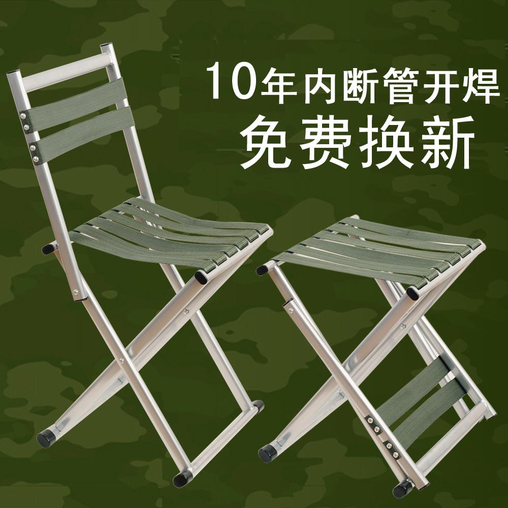 Утепленный спинка со складыванием Стул взрослый пони стул домой маленький стул портативный со складыванием Открытый рыболовный стул
