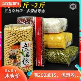 保鲜袋干货食品袋 加厚透明米砖袋 1斤装五谷杂粮包装袋 风琴袋