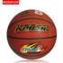 狂神正品篮球7号PVC室内外通用球耐磨防滑比赛训练篮球体育用品