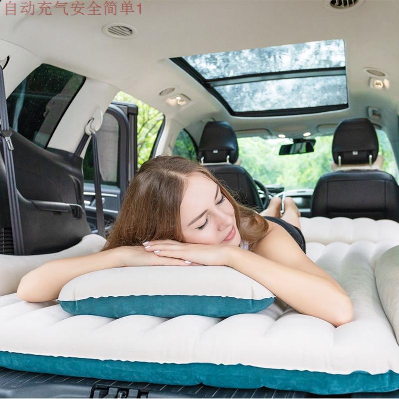 手慢无车中床睡觉车载充气床气垫床汽车野营野炊通用型新款哈弗suv便携