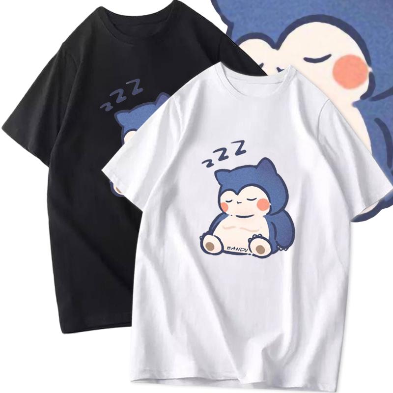 卡比兽瞌睡神宠物小精灵口袋妖怪动漫情侣短袖定制半袖衫衣服T恤