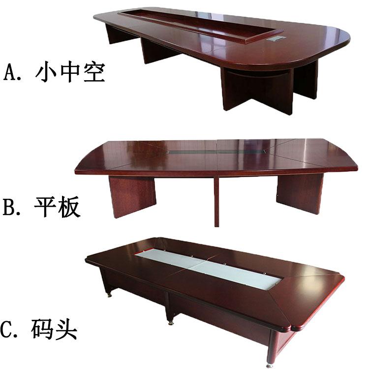 油漆会议桌贴实木皮大型长方形培训桌公司洽谈桌简约会议办公桌